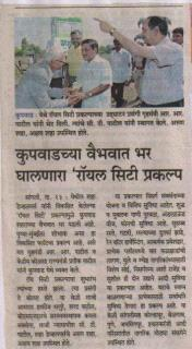Royale Citee project was launched by Late. Shri R R Patil (Ex. Deputy CM-MH-State
