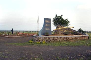 Mahanagar - 1